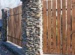 Какой забор построить?